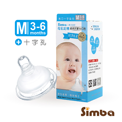 小獅王防脹氣奶嘴寬口十字(M)4入