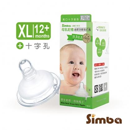 小獅王防脹氣奶嘴寬口十字(XL)4入