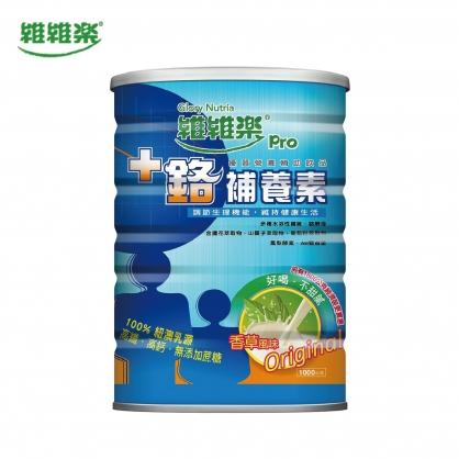 維維樂+鉻補養素1000g(香草)