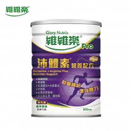 維維樂沛體素營養配方(癌症)800g
