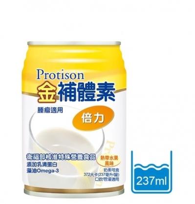 金補體素倍力(熱帶水果)237ml(單罐)腫瘤癌症適用