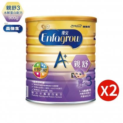 美強生優兒A+親舒3部分水解蛋白配方900gX 2罐