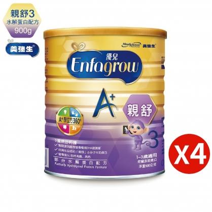 美強生優兒A+親舒3部分水解蛋白配方900g X4罐