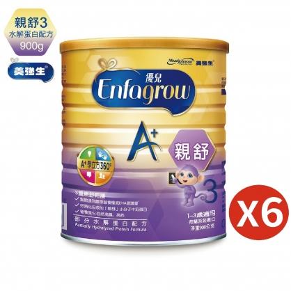 美強生優兒A+親舒3部分水解蛋白配方900g X 6罐