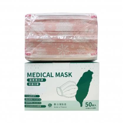 丰荷 一般醫用口罩(粉紅雪花〝粉耳線〞-兒童平面款)