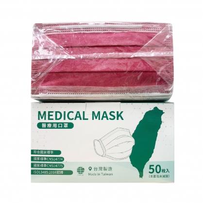 丰荷 一般醫用口罩(葡萄紅〝白耳線〞 -成人平面款)