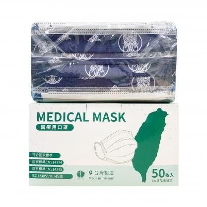 丰荷 一般醫用口罩(藍媽祖〝藍耳線〞-成人平面款)