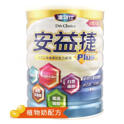 達特仕-安益捷900g(罐)