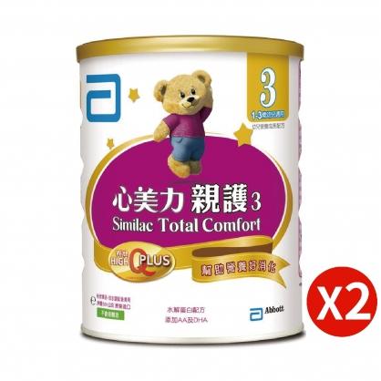 (新)亞培心美力親護3號820g X 2罐