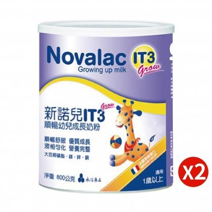 新諾兒IT3順暢幼兒成長奶粉800g X 2罐