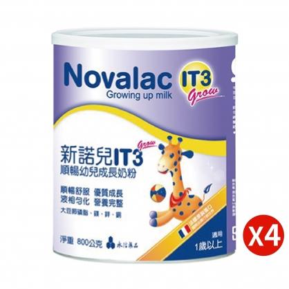 新諾兒IT3順暢幼兒成長奶粉800g X 4罐