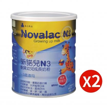 新諾兒N3優質幼兒成長奶粉800g X 2罐
