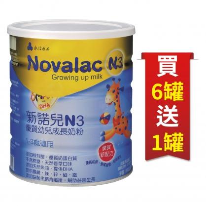 新諾兒N3優質幼兒成長奶粉800g X 6罐