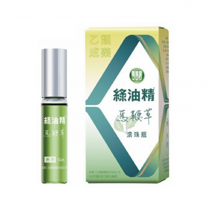 新萬仁 滾珠瓶綠油精5g(馬鞭草)