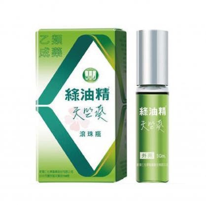 新萬仁 滾珠瓶綠油精5g(天竺葵)