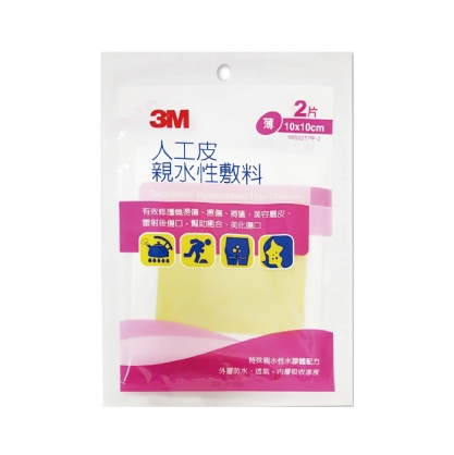 3M人工皮10X10 (2片入)