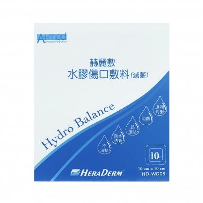 赫麗敷 水膠傷口敷料 10x10cm (1盒/10片)