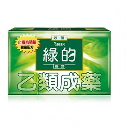 GREEN綠的藥皂80g(現貨)