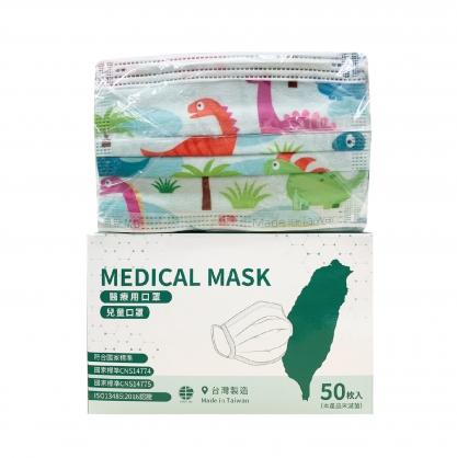 丰荷 一般醫用口罩(侏儸紀-兒童平面款)