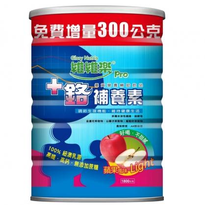 維維樂+鉻補養素-蘋果1800g