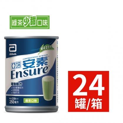 亞培 安素(綠茶)250mlx24入(箱)