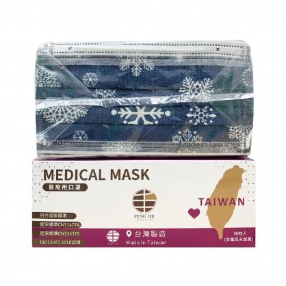 丰荷 一般醫用口罩 夜光款(夜吹雪〝白耳線〞-成人平面款)