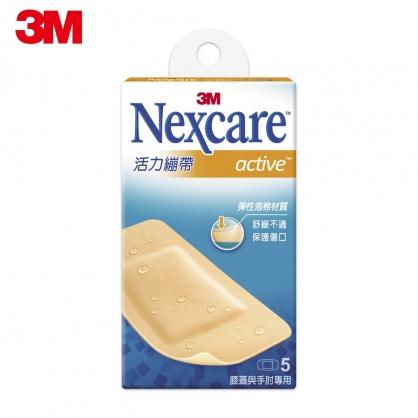 3M活力蹦帶5片(膝蓋與手肘專用)