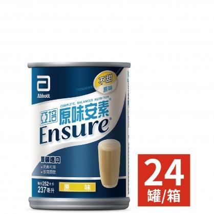 亞培 安素均衡營養配方(原味不甜)-237ml(箱購24入)