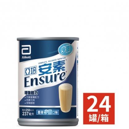 亞培 安素均衡營養配方(香草少甜)-237ml(箱購24入)