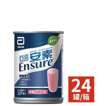 亞培 安素均衡營養配方(草莓少甜)-237ml(箱購24入)