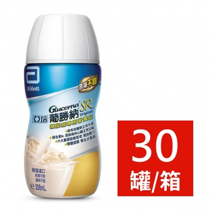 亞培葡勝納SR即飲配方(原味不甜)-200ml(箱購30入)