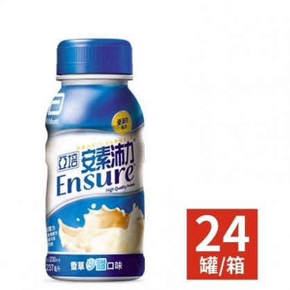 亞培安素沛力(香草少甜)237ml(箱購24入)
