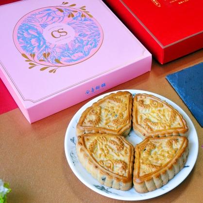 客製化—好事連連喜餅禮盒|手工中式喜餅漢餅系列