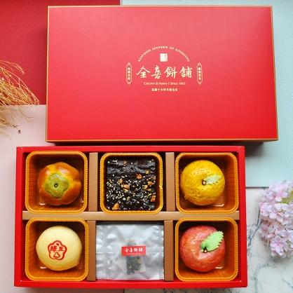 蘋安柿福棗生桂子禮盒|手工中式漢餅系列/葷