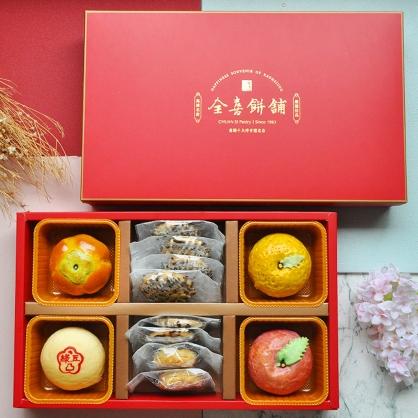 蘋安柿福中西式喜餅禮盒|手工喜餅系列/葷